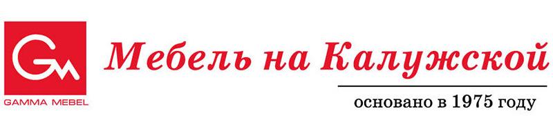 Мебель на Калужской в Калининграде