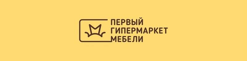 Первый гипермаркет мебели в Калининграде
