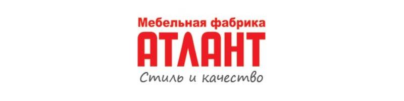 Атлант в Калининграде