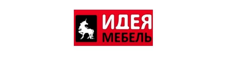 Идея Мебель в Калининграде