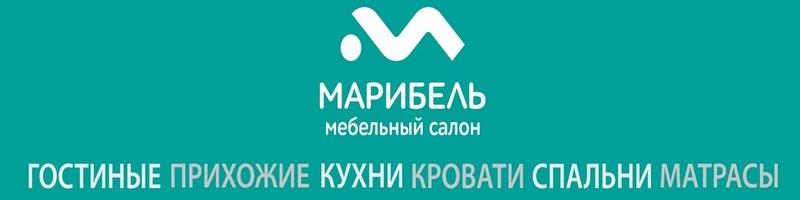 Марибель в Калининград