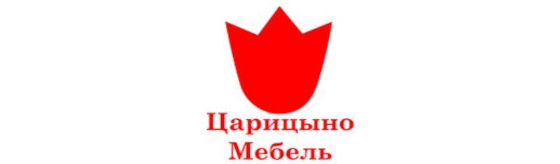 Царицыно Мебель в Калининграде
