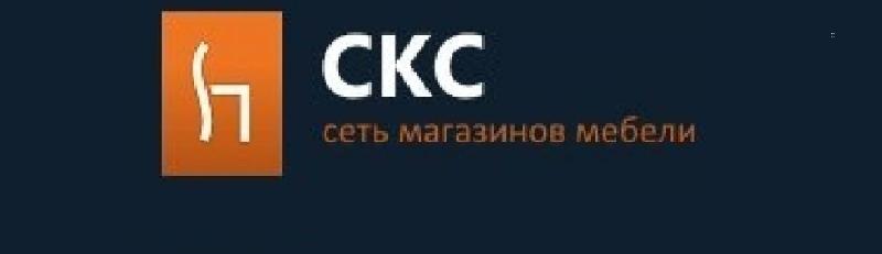 CKC в Калининграде