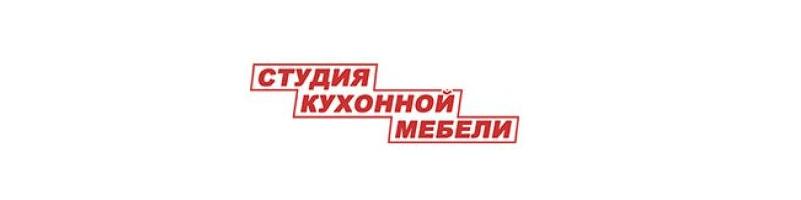 Kitchen 39 в Калининграде