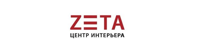 Zeta в Калининграде